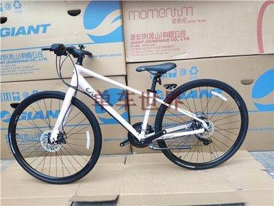 自行車捷安特Liv Alight 2女士21速城市休閑通勤平把公路自行車