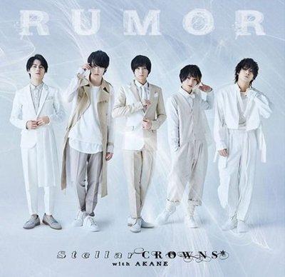 21-416-12-RUMOR (日本普通版CD)