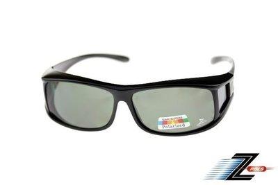 【視鼎Z-POLS】可包覆近視眼鏡於內!頂級PC級Polarized寶麗來偏光,超高規格!