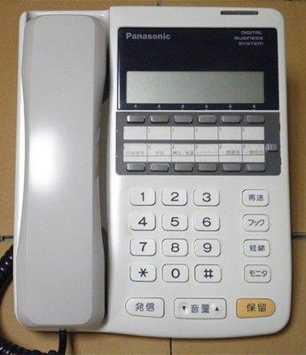 ICX/DBS/DSI/DSII/Panasonic/二蕊/A系列/VB9/TD-1232/VB3211/國際牌