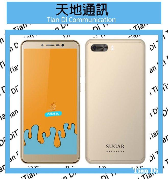 天地通訊《美村店》SUGAR Y12s 1G/16G 5.45吋 Android Go作業系統 前置柔光燈 全新供應※