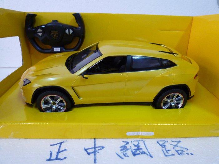 """遙控車 1:14 LED版 瑪麗歐代理 授權認證"""" 藍保堅尼 URUS"""