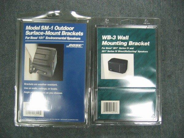 美國 BOSE 原裝 SM-1B 牆壁/天花板 兩用 防水 弔架 (151, 101MM,  101MMCC/CO 適用)