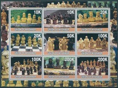 緬甸郵票2001年象棋全張一張外國郵票ED