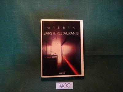 【愛悅二手書坊 21-26】within BARS & RESTAURANTS