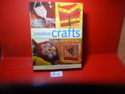 【愛悅二手書坊 19-01】Creative Crafts You Can Do in a Day