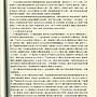 【語宸書店G12B/歷史/簡體】《先秦偽書辨正》ISBN:7224057258│陝西人民出版社│劉建國