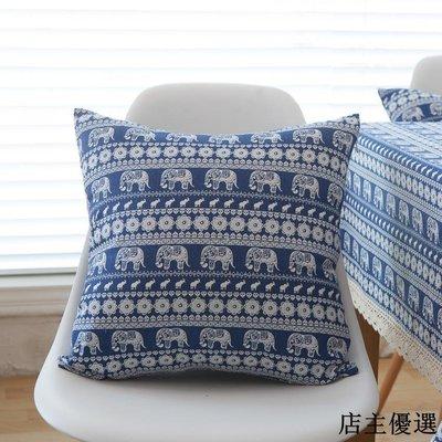 風藍色大象棉麻抱枕汽車辦公室靠枕午睡家居沙發靠墊靠背