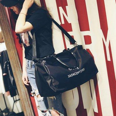 《澤米》新款時尚旅行包 男女手提包 大容量行李包 長短途輕便旅遊包 單肩包健身包 大包(全館任二件商品免運費+精美小禮)