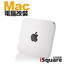 【艾斯奎爾】Mac Mini改裝  500GB SSD硬碟 套餐方案  立即詢問  讓您速度飆升