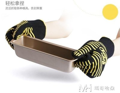 日和生活館 魔幻廚房五指耐高溫手套微波爐防燙手套烤箱隔熱手套防燙加厚S686