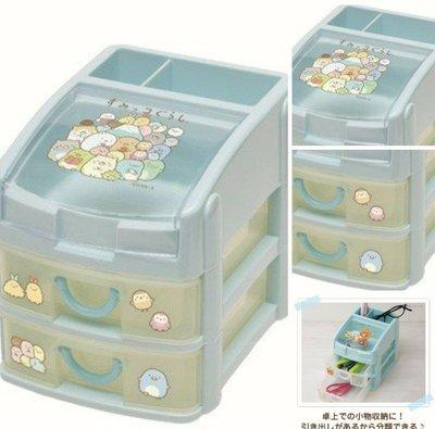 牛牛ㄉ媽*日本進口正版商品㊣角落生物桌上置物盒 San-X Sumiko Gouge 角落生物小夥伴掀蓋式抽屜收納盒 集合款