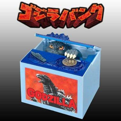 日本 恐龍 酷斯拉 哥吉拉 偷錢箱 存...