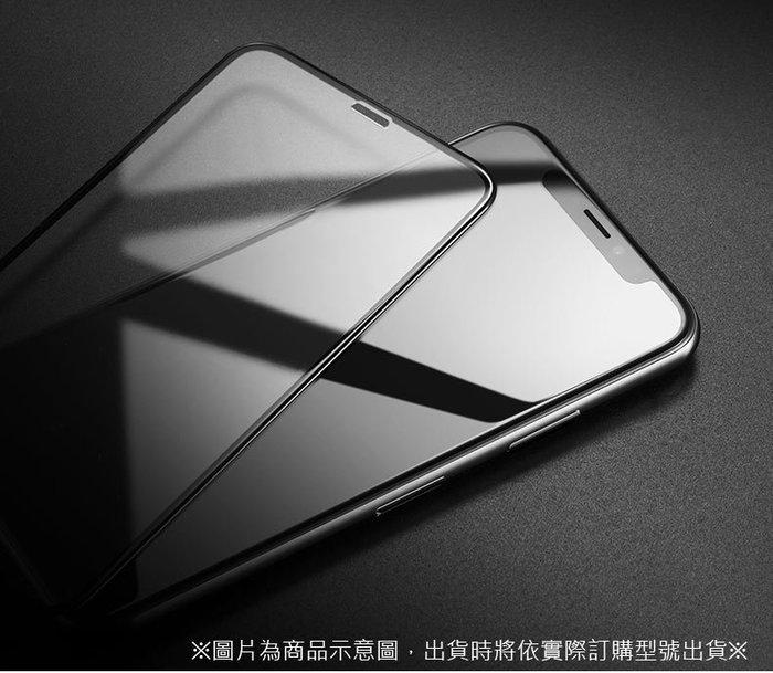 蘋果 APPLE  iPhone 11 6.1 吋 鋼化玻璃膜  防塵 滿版  2.5D 9H玻璃保貼 保護貼 鋼化膜
