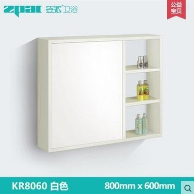 ~興達1879~KR6060 多層實木浴室鏡櫃 鏡箱衛生間鏡子~KR8060白色~TCQ