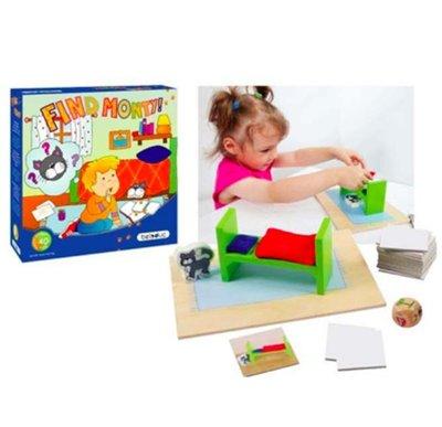 【晴晴百寶盒】德國進口尋找蒙提桌遊 創意注意力尋寶遊戲 益智玩具 益智遊戲 送禮禮物禮品 創意寶寶早教益智遊戲 W053