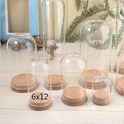 Sweet Garden, 6 * 高12cm 圓柱形玻璃罩軟木塞底座 輕土 永生花設計 擺飾防塵罩 展示罩 台中