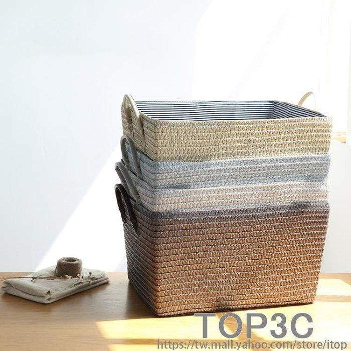 日式簡約臟衣籃收納筐儲物筐整理筐大碼衣服筐玩具筐