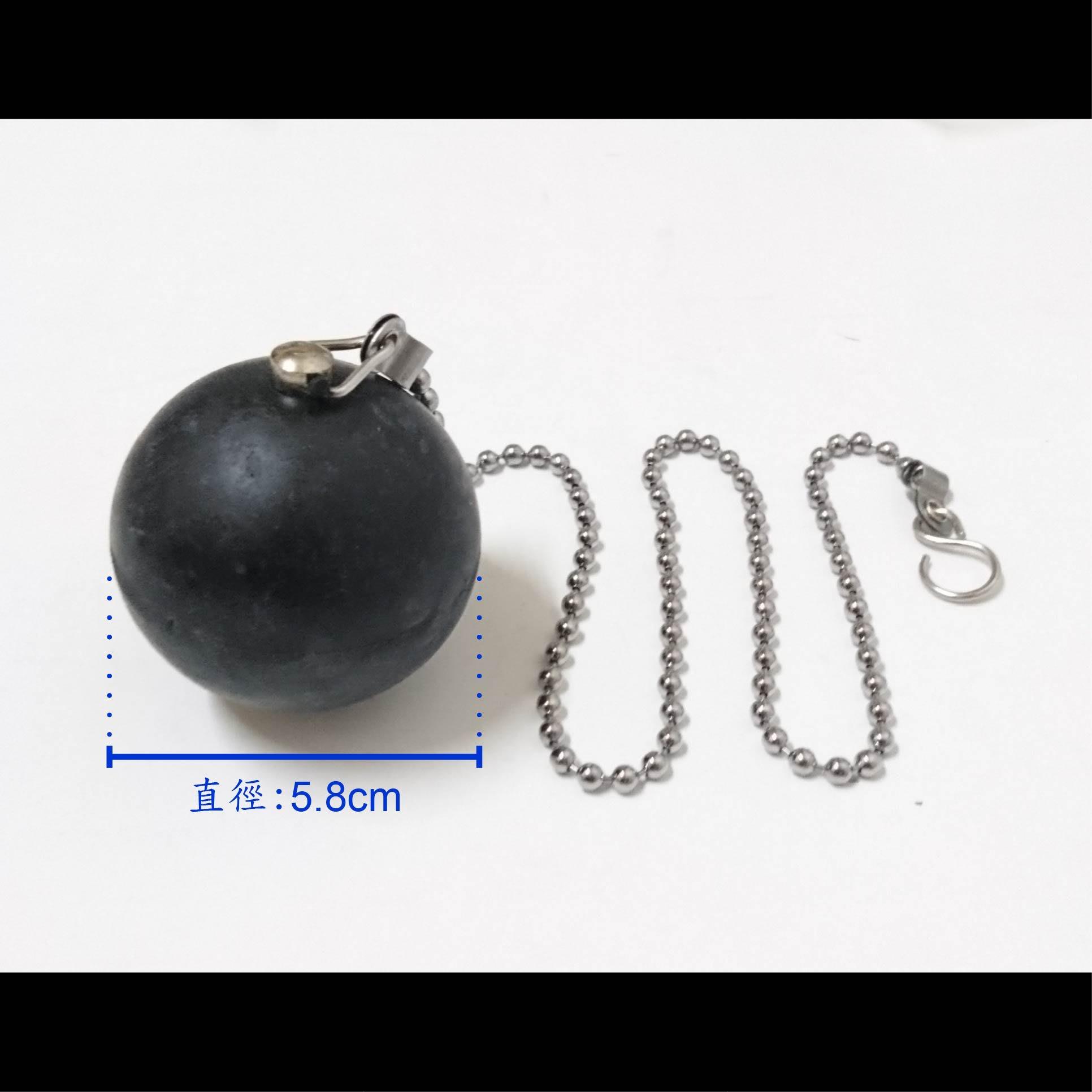 """【台製】2-1/2""""球型水塞附鍊 球形 水塞 橡膠 水塞 黑球 球塞 排水 浴室 浴缸 2-1/2"""" 兩寸半 兩吋半"""