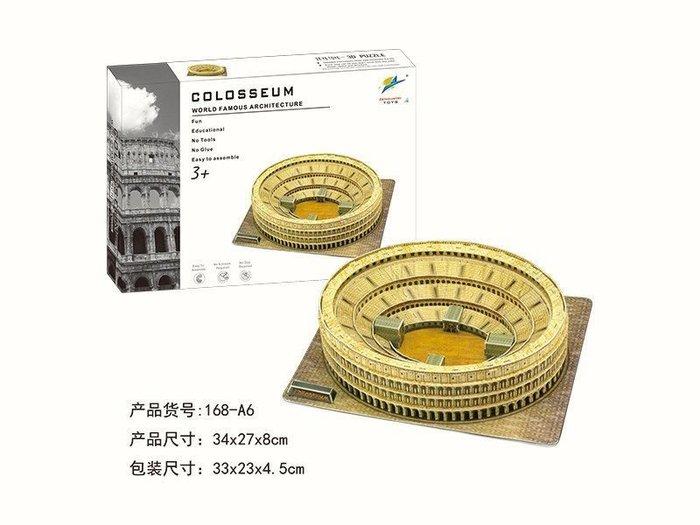 【玩具大亨】古羅馬競技場3D立體拼圖,現貨供應中,工廠出貨、價格合理、品質保證!再送拼圖一張!