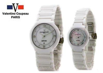 【JAYMIMI傑米】Valentino范倫鐵諾古柏陶瓷腕錶-超級質感白色全陶瓷錶款 對錶4800