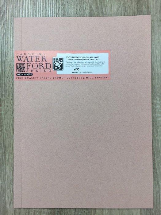 藝城美術►英國山度士水彩本 超白水彩本 WATER FORD  190g  8K 15張