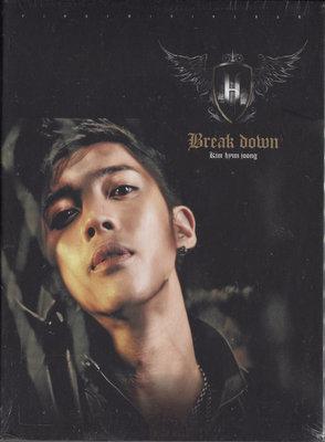 【嘟嘟音樂坊】金賢重 Kim Hyun Joong - BREAK DOWN 韓國版   (全新未拆封)