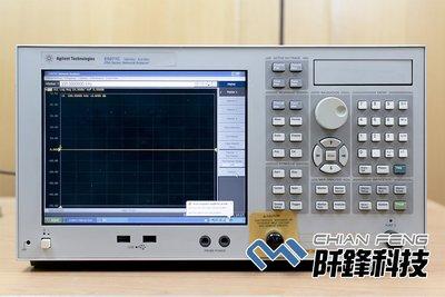 【阡鋒科技 專業二手儀器】安捷倫 Agilent E5071C 100kHz-8.5GHz 2ch. 網路分析儀