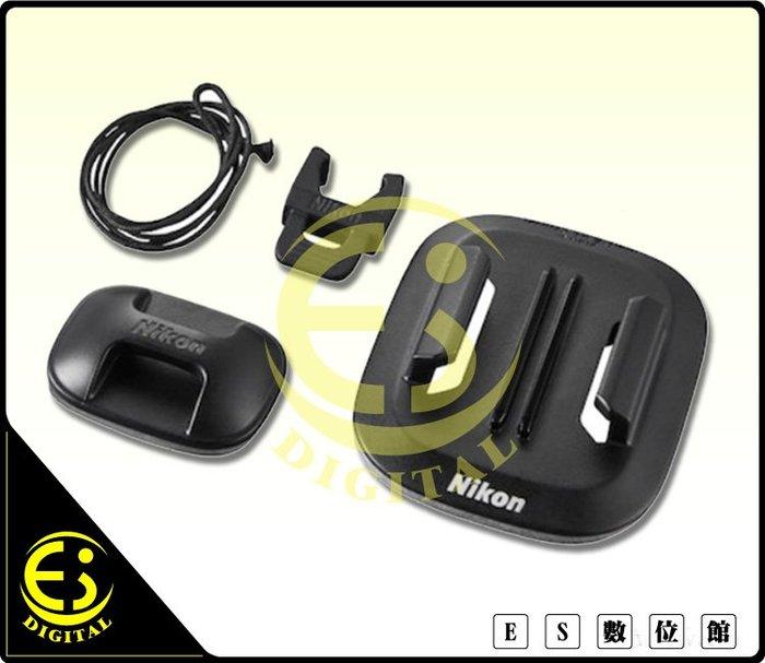 ES數位 KeyMission AA-9 衝浪板固定底座 滑雪板底座 接環 滑板固定座 固定底座 AA9