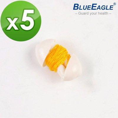 【醫碩科技】藍鷹牌 NP-32*5 台灣製 草菇造型有線耳塞 5副