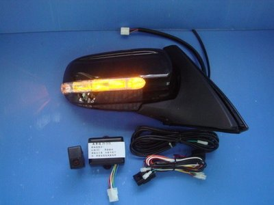 小亞車燈╠ 全新外銷高質感 TIERRA LS RS ACTIVA 電折 LED 後視鏡 附開關