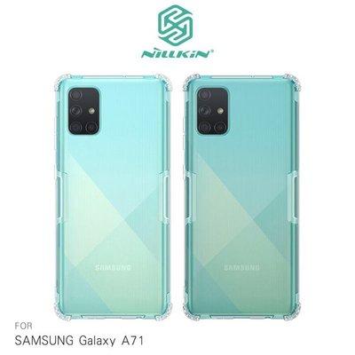 【愛瘋潮】NILLKIN SAMSUNG Galaxy A71 本色TPU軟套 吊飾孔 保護套 手機殼 透色 超薄
