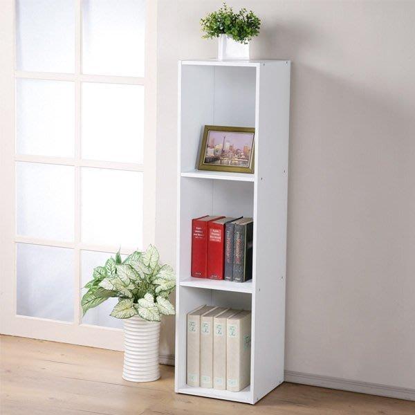 書櫃 現代風三格置物櫃 展示櫃 收納櫃 組合櫃 書櫃【Yostyle】BO-1503-0