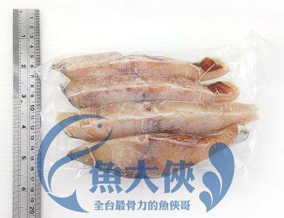 C3【魚大俠】FH063薄鹽土魠魚半月切(4片/270g/份)