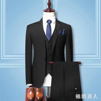 ZIHOPE 西服套裝男士三件套修身職業上班正裝伴郎團新郎結婚禮服西裝服裝ZI812