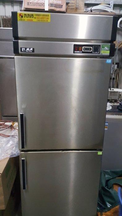 瑞興上冷凍下冷藏營業用冰箱13000
