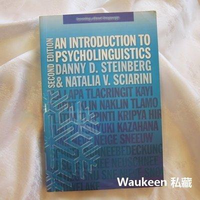 心理語言學導論 An Introduction to Psycholinguistics Pearson Longman