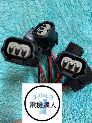 《電機達人》喜美8代 考耳插頭 FIT CRV ACCORD CIVIC 8代 考耳接線頭 考耳點火高壓線圈 考爾 點火線圈