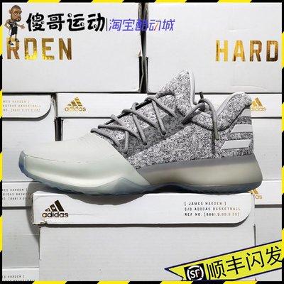 大叔幫忙購[運動類]Adidas Harden Vol.1哈登一代雪花青少年女子實戰大童boost籃球鞋