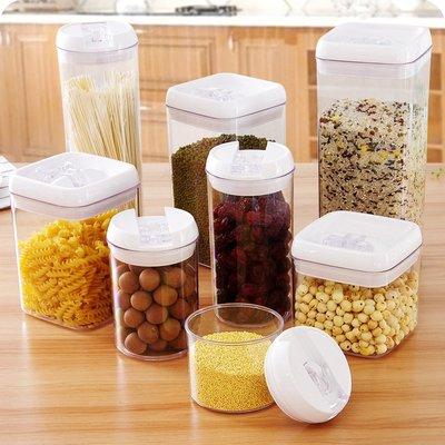 清潔用品 居家生活 加厚透明塑料廚房食品密封收納罐易扣防潮五谷雜糧儲物罐奶粉罐子