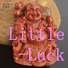 Little-Luck~同伴 天然黃龍玉彌勒佛吊墜項墜 黃龍玉如意佛公掛件玉笑佛 帶證