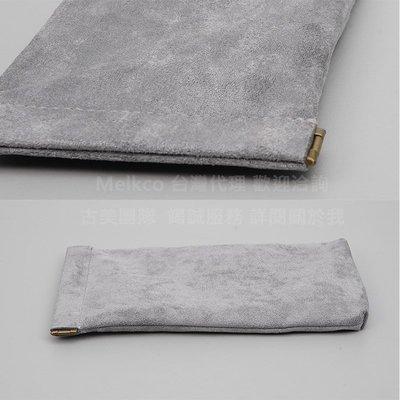 GooMea 2免運 HTC Desire 10 Pro 628彈片開口雙層絨布袋 銀灰 手機袋保護袋絨布套手機套保護套