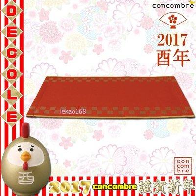 Decole concombre201...
