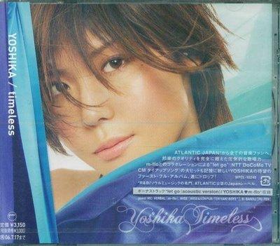 (甲上) YOSHIKA - timeless - m-flo VERBAL