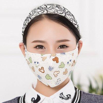 防霧霾口罩男女可愛全棉透氣防塵口罩工業騎行防風粉塵二手煙面罩QQYL