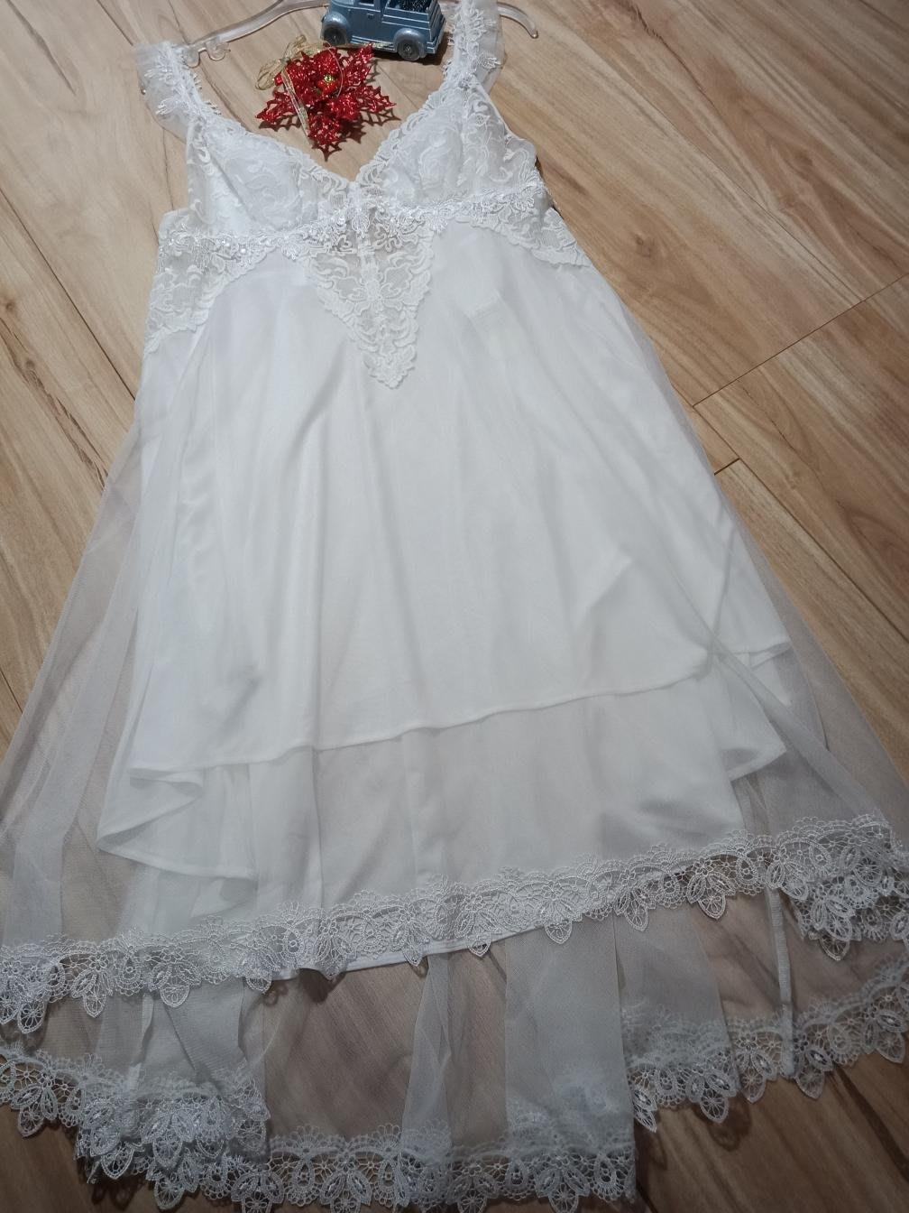 華歌爾新娘系列睡衣