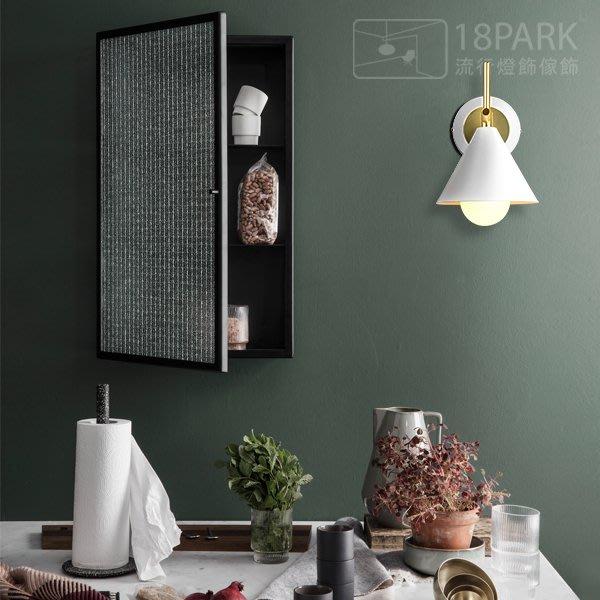 【18Park 】金屬時尚 Coordinating wall light [ 協調壁燈 ]