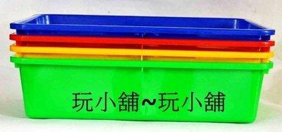 IA-550   (各種尺寸) 密林盒 公文林 公文籃 零件盒 洗滌 深盆 方盆 收納 整理 (台灣製)