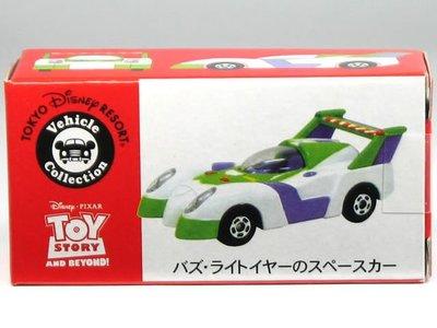 日本東京迪士尼限定 Tomica 多美車 玩具總動員 巴斯光年 跑車 太空車~
