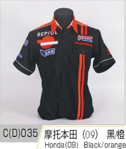 【運動吧】 F1賽車服 本摩托賽車服田 汽車維修工作服 裝短袖襯衫C035 oranre/black